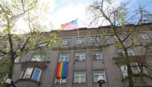 us embassy estonia